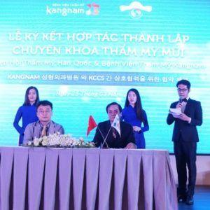 Thành lập chuyên khoa thẩm mỹ mũi chuẩn Hàn Quốc đầu tiên tại Việt Nam