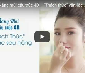 [Video] Nâng mũi cấu trúc 4D – Mũi đẹp tự nhiên sau nâng