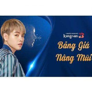 Nâng mũi giá bao nhiêu tiền? Bảng giá nâng mũi Kangnam mới nhất