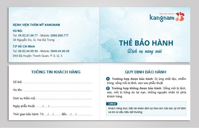 Thẻ bảo hành DV nâng mũi tại Kangnam